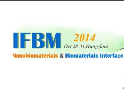 国际生物医用材料研讨会